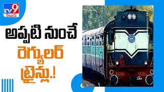 Railways suspends all regular passenger services indefinitely - TV9
