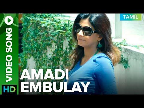 Amadi Embulay | Video Song | Maindhan