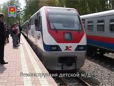 интим знакомства новомосковск тульской области