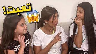 البنات يطلبون شغالة من ميمي ! 😱