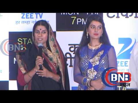 ZeeTv Upcoming Show Launch Kaala Teeka Star Cast Press Conference