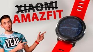 как бы Xiaomi - обзор Amazfit Smartwatch