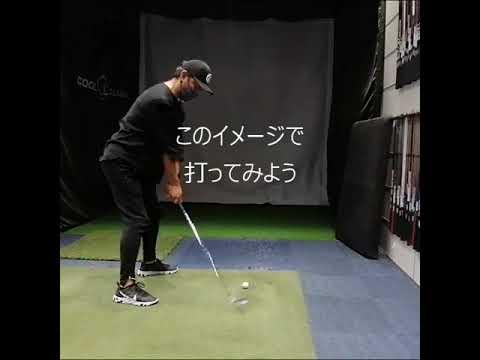 【怖っ‼️こんなに??】#shorts #ゴルフ #golf ここまで違うと思わなかった。。。