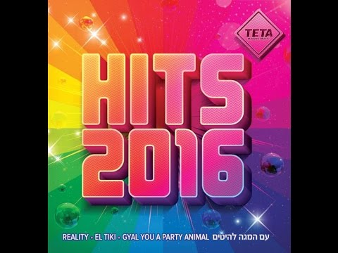 Hits 2016  NonStop Mix  Album TETA
