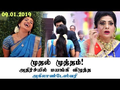 Sembaruthi Serial Today Episode Full Video Live