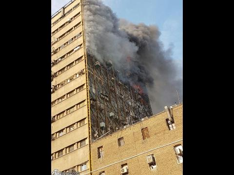 أخبار عالمية | انهيار مبنى من 15 طابقا وسط العاصمة الايرانية طهران