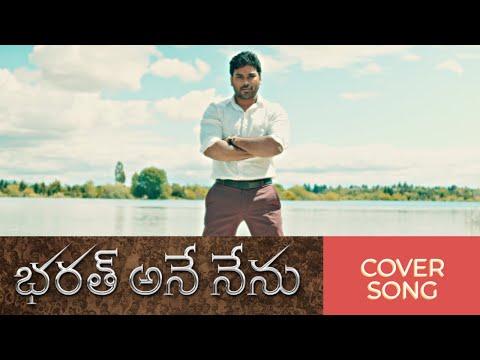 """The Song of Bharat"" Video  | Bharat Ane Nenu Songs | Shiva Kona Cover"