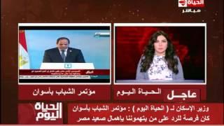 وزير الإسكان: مؤتمر أسوان فرصة للرد على اتهامات إهمال الصعيد.. فيديو