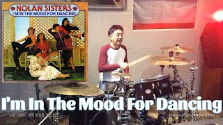 Download lagu The Nolans - I'm In the Mood for Dancing(Drum Cover,드럼커버)