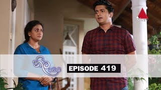 Neela Pabalu - Episode 419 | 19th December 2019 | Sirasa TV Thumbnail