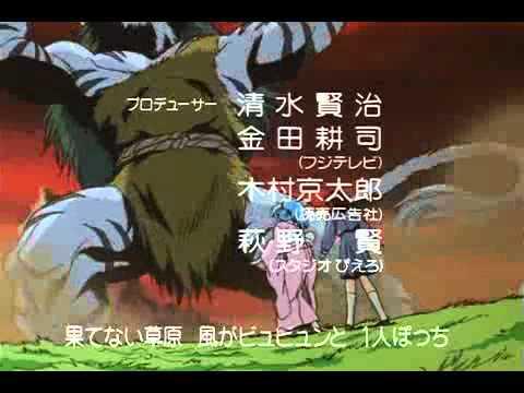 abertura de yu yu hakusho da rede manchete