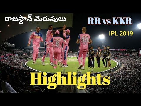 RR vs KKR IPL 2019 Highlights | Rajasthan Royals vs Kolkata Knight Riders