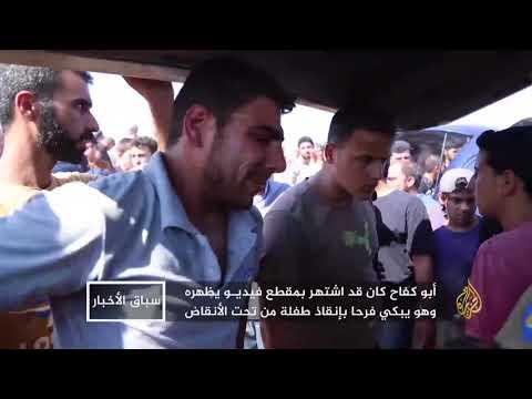 أبو كفاح..كافح لإنقاذ المعذبين بسوريا وفارق الحياة غدرا  - نشر قبل 10 ساعة
