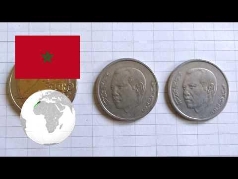 MOROCCO, 1 Dirham - 1423 (2002) Mohammed VI
