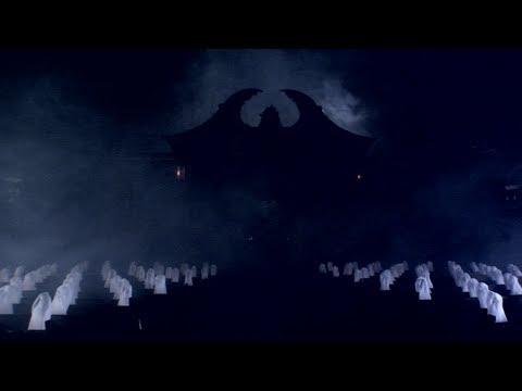 Клип Portal - Curtain
