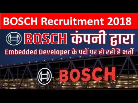 BOSCH Recruitment | Latest Private Jobs 2018  | March Jobs Apply Now !