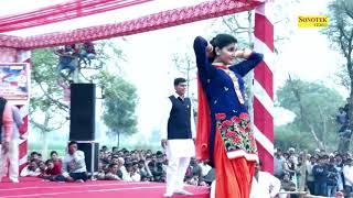 Sapna Chaudhary- Badli Badli Lage Song Dj Gurmeet song