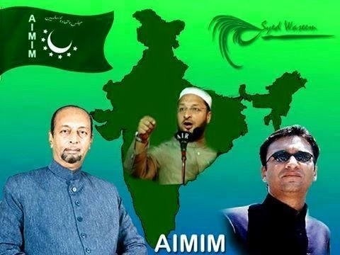 Salute to Indian Army Owaisi Patriotic Song (AIMIM)