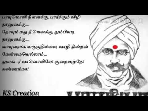 Kannamma En Kadhali | WhatsApp Status Tamil | Hip Hop