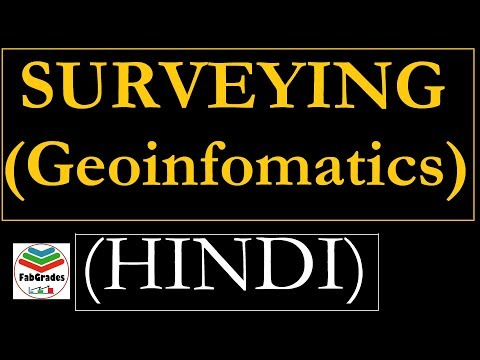 Lec-1 Surveying and Types of Survey | Surveying in HINDI | GATE ESE/IES PSUs