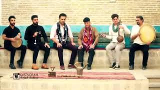 #آهنگ  #لری شاد  موزیک ویدئوی زیبای زخم درین با اجرای استاد بهمن اسکینی و سجاد اسکینی