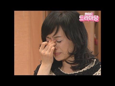 아픈 나문희를 위한 박해미의 폭풍 눈물☆ My mother shed a sore tear