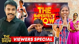 Part 5 -The Imperfect Show : Viewers Home atrocities