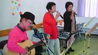 シクラメンの香り(cover) K&K和幸バンド