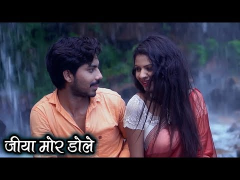 Jiya Mor Dole - जीया मोर डोले || Le Chal Nadiya Ke Paar || Superhit CG Movie Song - 2018