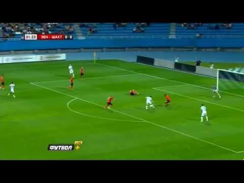 Зенит - Шахтер 0:1. Объединенный турнир 2013. Обзор матча