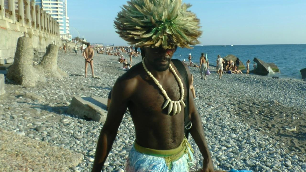 свою очередь, фото с неграми на лазаревском пляже кирк берет