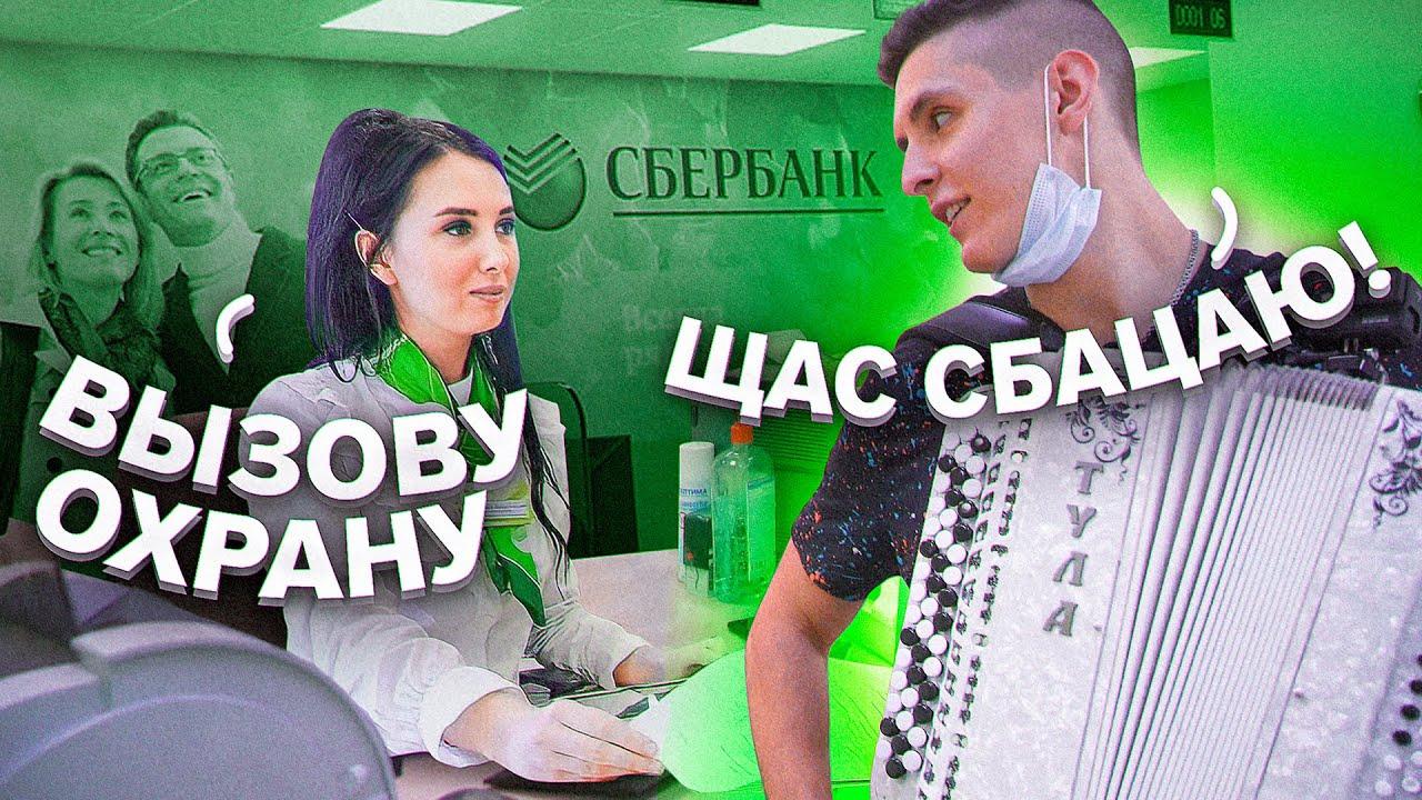 ЭКСТРЕМАЛЬНЫЕ ПРАНКИ ГИТАРИСТА и БАЯНИСТА на УЛИЦЕ ft. Гитара с Нуля