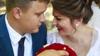 Валерий и Валерия. Свадебное видео Крымск.