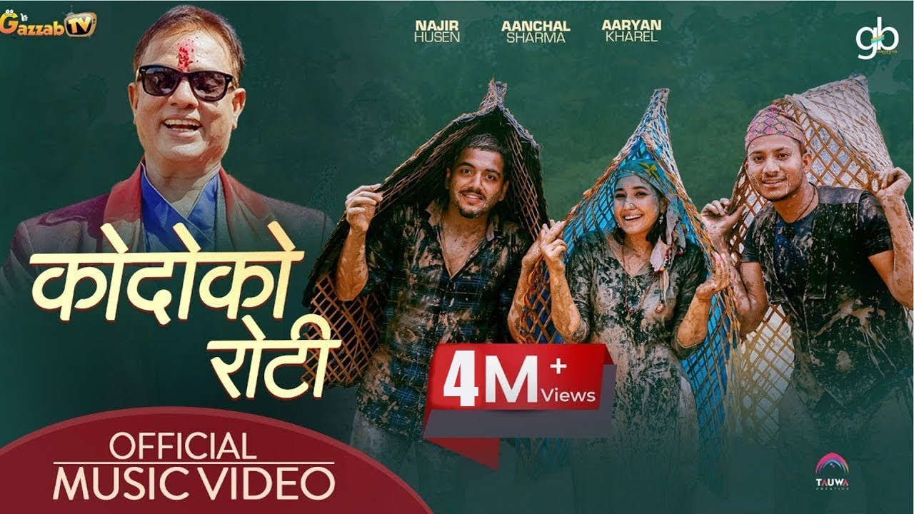 Download KODOKO ROTI Hari Bansha, Milan l Najir, Aanchal, Aaryan l Official Music Video, 2078