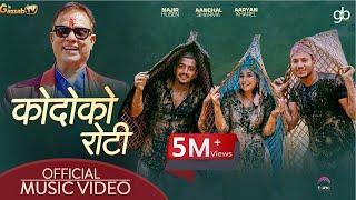KODOKO ROTI Hari Bansha, Milan l Najir, Aanchal, Aaryan l Official Music Video, 2078