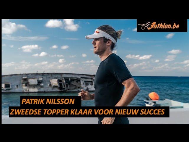 Patrik Nilsson, Zweedse ster bij BMC-VIFIT