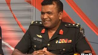 Pathikada Sirasa TV  05th September 2019 Thumbnail