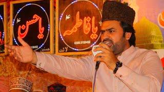 Intro Syed Zabeeb Masood & Khalid Hasnain Khalid | Holland, May 2014