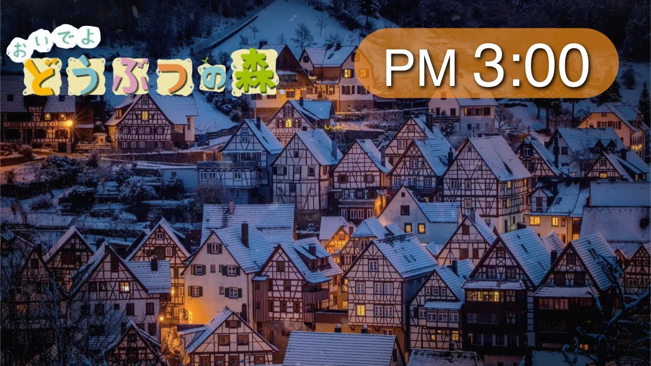 【おい森 BGM】焚き火+ 午後3時(おいでよどうぶつの森 )ピアノ1時間/ Animal Crossing: Wild World PM 3:00 Piano【ピアノ演奏】