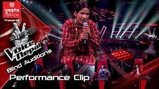 "Jhupri Bhandari ""Deuda"" - The Voice of Nepal Season 2 - 2019"