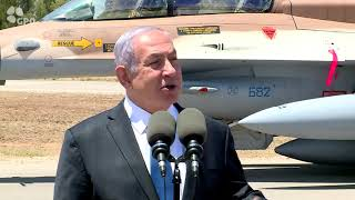 PM Netanyahu Holds Security Tour of Hatzor Air Force Base