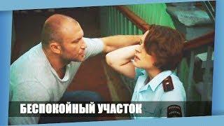 Download ФИЛЬМ ОТ КОТОРОГО НАМ ХОЧЕТСЯ ЖИТЬ! *БЕСПОКОЙНЫЙ УЧАСТОК*! Русские мелодрамы Mp3 and Videos