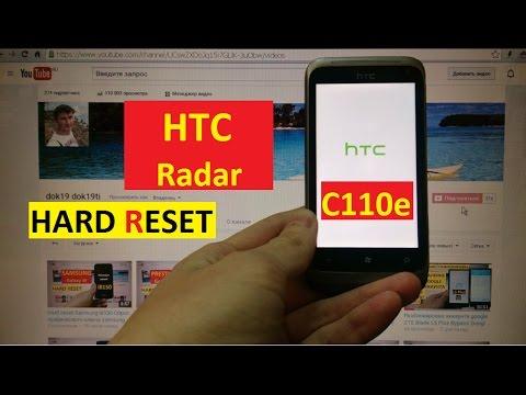 Hard reset HTC Radar C110e Сброс графического ключа htc c110e radar