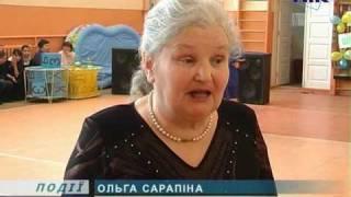 У Коломиї відбулися Ігри патріотів(І хоча учасники змагань тут діти, а не зірки естради, чи кіно, конкурс організатори провели не менш цікаво...., 2010-03-10T16:28:28.000Z)
