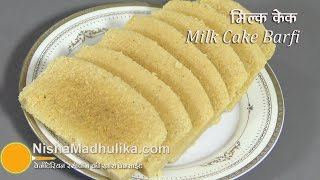 Milk Cake Recipe - Milk Cake Kalakand Recipe | मिल्क केक