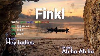 [은성 반주기] Finkl - 핑클.David