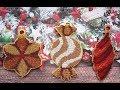 """Новогодние игрушки от ТМ """"Волшебная страна"""" Часть 2"""