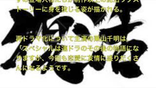 このビデオの情報ドラマ『不機嫌な果実』が復活.