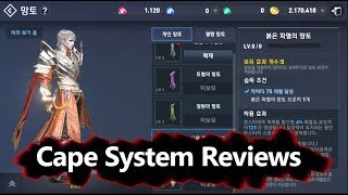 Lineage 2 Revolution Cloak System Reviews