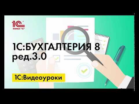 Как вывести список с документами реализации и выданными счетами в 1С:Бухгалтерии 8